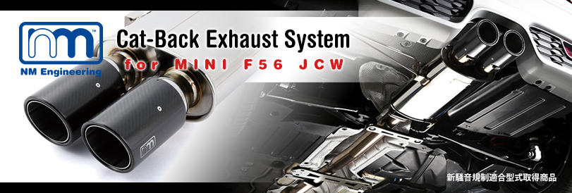 NM Engirreing Cat-Back Exhaust System for BMW MINI F56 JCW
