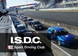 I.S.D.C. IE Sport Driving Club